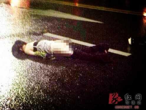 左左视频里面免费的 台风北冕 湖南常德裸女横尸街头