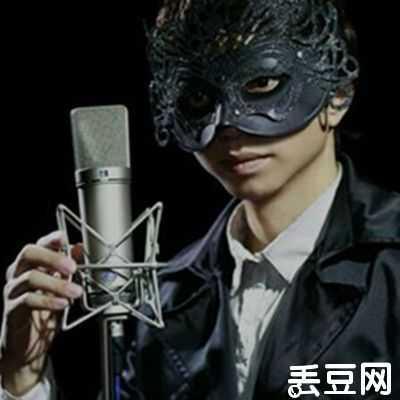 蒙面哥专辑的恋恋红尘梦歌词有吗? 揭秘他的真实身份