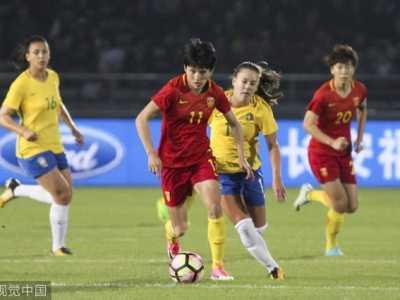 巴西女足 中国2-2巴西获第3王珊珊2球