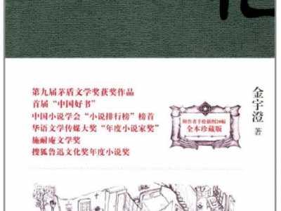 繁花输出英文日文版权 夏树繁花的英文怎么说