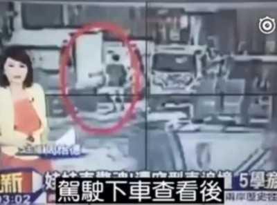 这个�台湾女主播火了 一本正经说绕口令乐翻网友