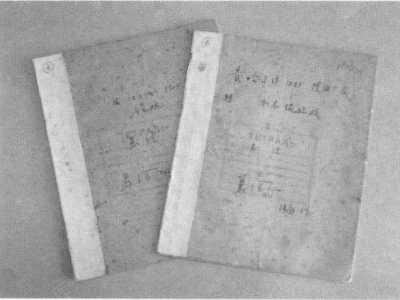 他的苏联学习笔记成仿制图16机密资料 运10设计人员