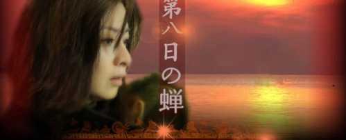 日本伦理电影排行榜 好看的日本电影排行榜